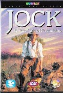 jock movie