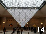 The inverted pyramid inside the Louvre, the largest art museum in the world.